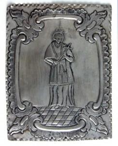 Plakietka wotywna Bartłomieja Przybylskiego, 1775 r.